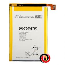 Sony LIS1501ERPC Xperia ZL, C6502, C6503, C6506, L35H (2330mAh)