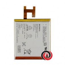 Sony LIS1551ERPC (Xperia M2, D2302, S50h, D2305, D2303) Original (2330mAh)