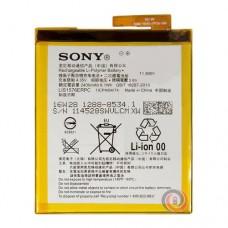 Sony LIS1576ERPC Xperia M4
