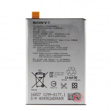 Sony LIP1621ERPC Xperia X / F5121 / F5122