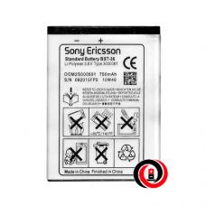 Sony Ericsson BST-36 J300a, J300c, J300i, K310i, K320i, K510i, W200i, Z310i, Z550c, Z550i